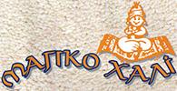 Ταπητοκαθαριστήριο Καθαρισμός Χαλιών & Φύλαξη Νέο Ηράκλειο Logo